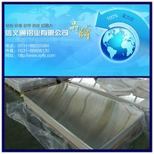 Latest Chinese Aluminum Alloy 5086 Sheet Best Price