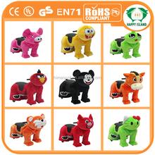 HI Plush Amusement Park Ride On Toy/Animal Ride Machine/Electric Kiddie Ride Machine with LED lights for supermarket