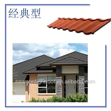 fireproof building materials stone coated steel roofing sheet lowes metal roofing sheet price/metal building materials for house