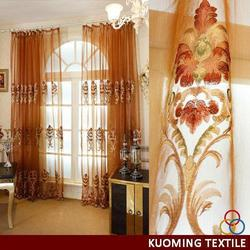 Economic new coming decoration brazil curtains drapes