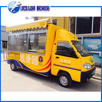 Electric quick dining car/ Fashionable dining car