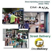 Street Delivery Services