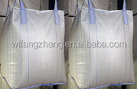 2014 china new innovative product food packaging bag,big bags for firewood