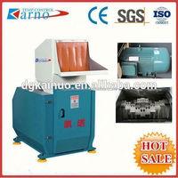High speed plastic crusher for crush the plastic pp pe plastic film
