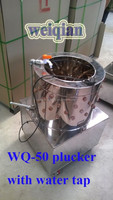 WQ-50 chicken plucker with water tube, chicken plucking machine with water tap