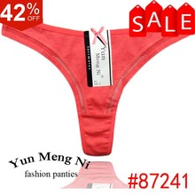new model cheap cotton plain ladies g-string pure color sexy ladies g-string