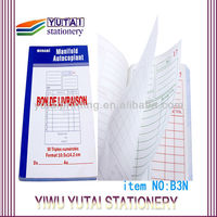 high quality book print sample hotel bill receipt