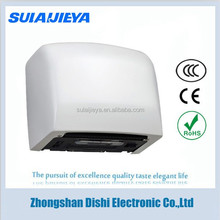 high-end hotel product wall mounted automatic hand dryer for washroom drying hands