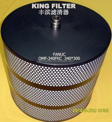 OMF-340FKC Fanuc 3miron Japan Water filter