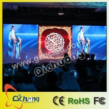 P25 LED curtain for stage backdrops screen , led curtain screen