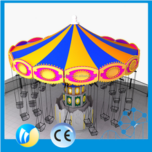 China flying chair swinging ride wave swinger for sale