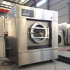 FORQU professional laundries used industrial washing machine