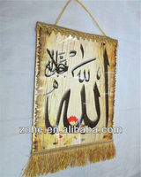 Pendant High Quality Beautiful Wall Hanging Picture