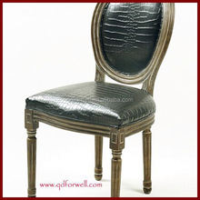 High Quality round back white side chair louis pu leather dining chair color ghost chair