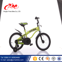 16 inch small cartoon baby bicycle / gilrs children bicycle wholesale / bike for kids