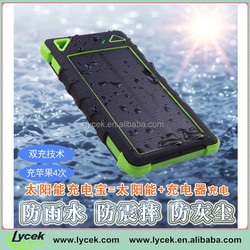 Lycek Solar Battery Panel 5V Portable Solar Charger Waterproof