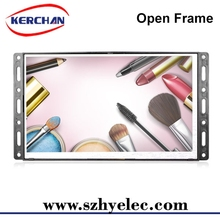 Best innovative design 7 inch open frame lcd tv for ad movie player (SAD0705K )