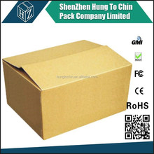 China packaging supplier wholesale custom box,3/5ply a4 size paper box for sales