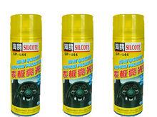 SP-644 car dashboard spray wax/car care products manufacturer