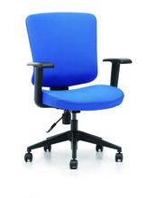 เก้าอี้นั่งสบายเก้าอี้คอมพิวเตอร์ขนาดเล็ก
