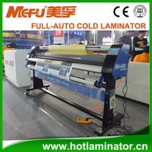 LF1700-M1+ One Side Laminator, One Side Laminating Machine