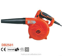 DB2501 500W Variable / Single Speed Electric Centrifugal Fan Blower Two Functions