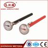 /product-gs/bimetal-barometer-thermometer-hygrometer-60235937481.html