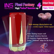 "INS Final Fantasy 4 wiggly ""Diamond"" masturbator cup sex toy"
