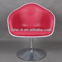 Modern fiberglass chair weightless sex chair for dining