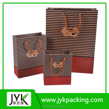 Paper bag princess / the paper bag princess / paper bag princess activities