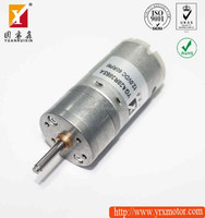 Small 12v low rpm 25w 50w electric dc motor
