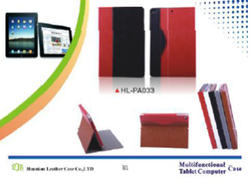 Hot selling for leather loptop case & computer case 13''