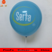 High quality bule Latex Balloons