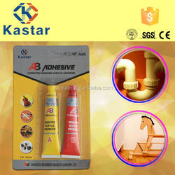 China factory epoxy adhesive ab glue for promotion