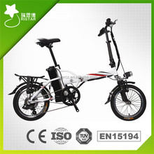best 16inch 36V 10AH 250W motor folding electric bicycle for kids/stutents