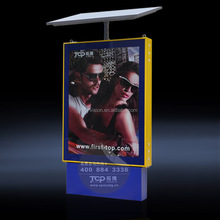 solar power led display stand outdoor advertising equipment