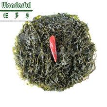 Dried laminaria sea kelp by machine, dried laminaria japonica, dried seaweed for sale