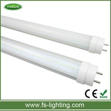 18 watt T8 LED lamp