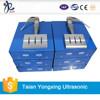 Ultrasonic Generator 15KHZ,20KHZ