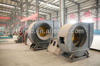 G220,Y220,R220 series boiler ventilator
