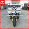 strong heavy load notorized three wheel motorcycle/adult tricycle with large cabin/cargo