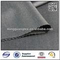 Venta por mayor Trajes de tela brillante T/R 80/20 para el diseño de moda para hombres 2014