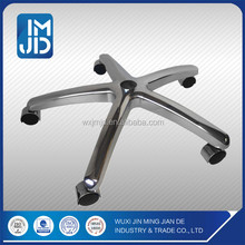Hand Polished swivel chair base for recliner