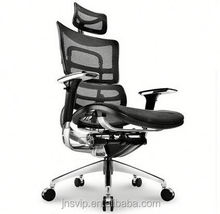 JNS-801 china supplier alibaba trade office chair singapore