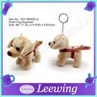 preço de fábrica de pelúcia cão guia chaveiro