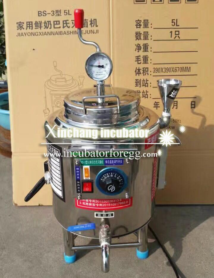 milk sterilizing tank 5L