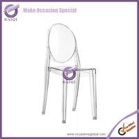 k2308 white bulk high quality colorful acrylic wedding wholesale ghost chair