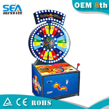 HM-J19 Haimao SPIN N WIN redemption fortune game machine toy lottery machine for sale