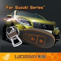 keychain for suzuki series 2014 Second Generation car case holder key chain