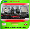 hot! professional after-sale policy xenon hid kit h7 for Trajet motorcycle part auto part